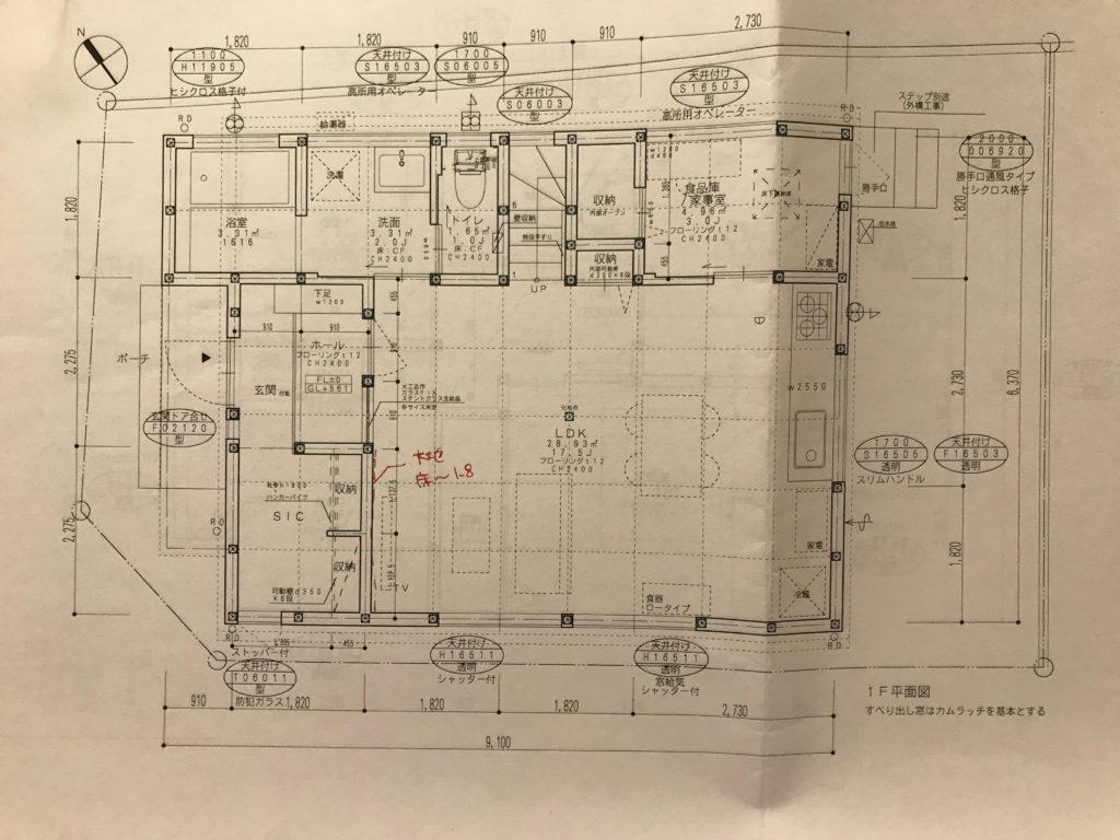 30坪の一戸建て図面