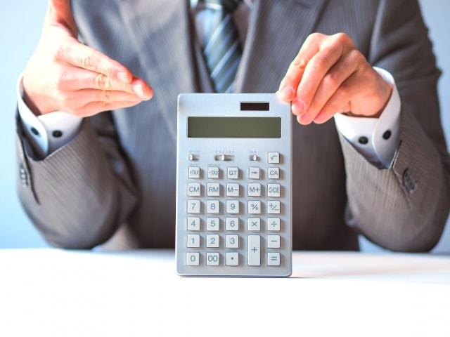 家屋調査と固定資産税