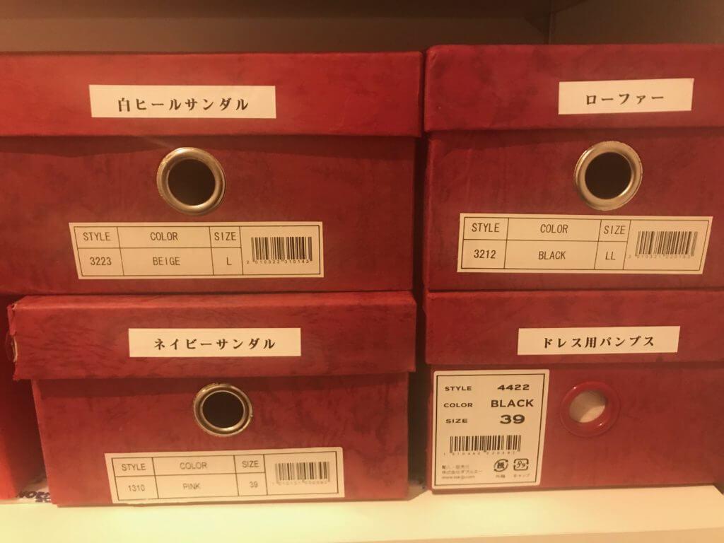テプラが貼られた靴箱