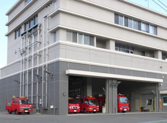 消防署に誓近い家