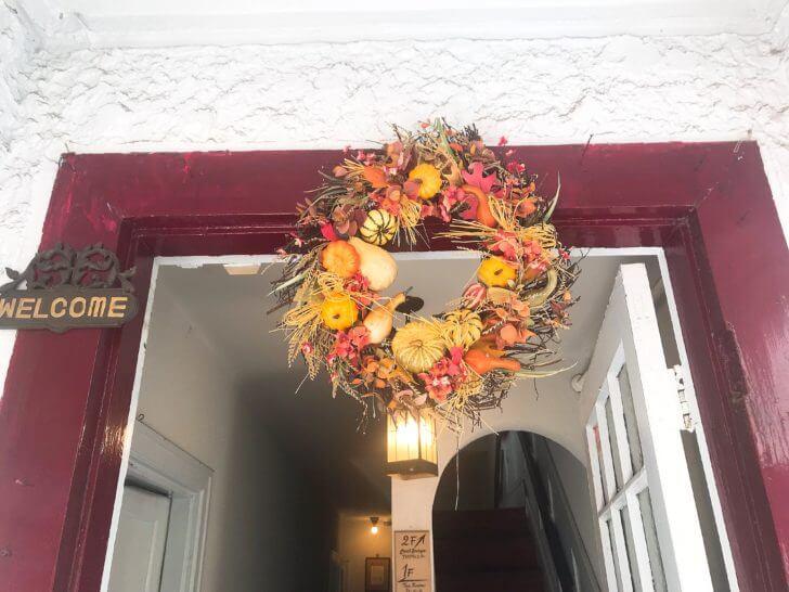 えの木ていのハロウィン