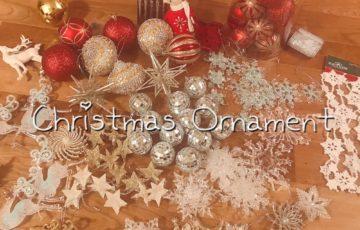 レイクサイドクリスマスのオーナメント
