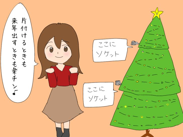 クリスマスツリーの電飾の巻き方