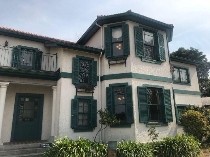 横浜山手のブラフ18番館
