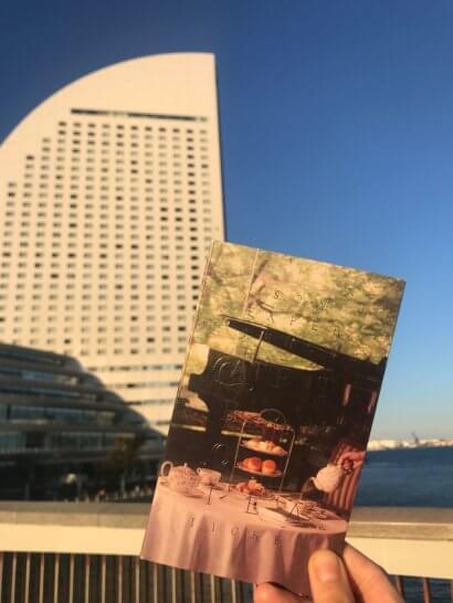横浜インターコンチホテル