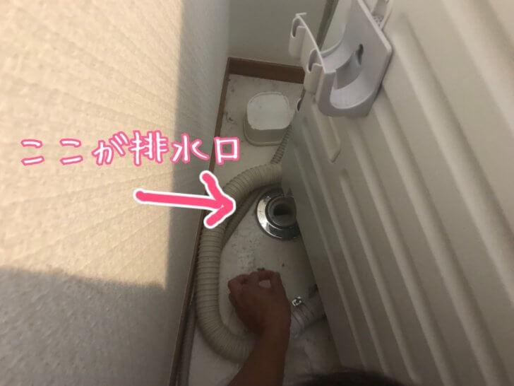 ドラム式洗濯乾燥機の修理方法