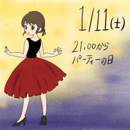 365日カレンダー