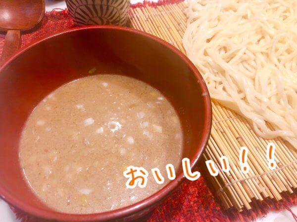 七蔵再現レシピ